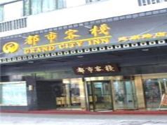 City Inn Nanjing Jiankang Road, Nanjing