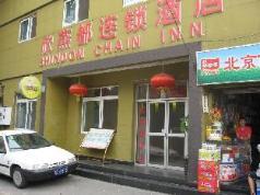Shindom Inn Chongwenmen, Beijing