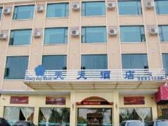 Guangzhou Baiyun Int'l Airport Everyday Hotel, Guangzhou