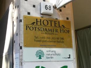 Hotel Potsdamer Hof Berlín - Entrada