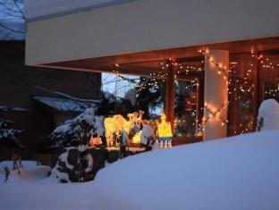 Yamagata Zao Onsen Lodge Scole Yamagata - Night illumination