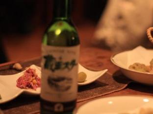 Yamagata Zao Onsen Lodge Scole Yamagata - Food and Beverages