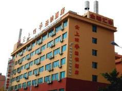Fairyland Hotel Kunming Kun Du, Kunming