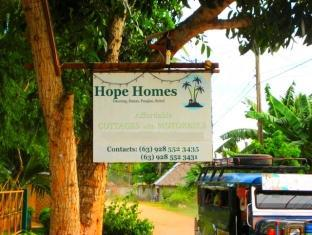 Hope Homes Panglao Panglao Island - Eingang