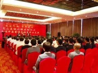 Harbin C.Kong Labor Hotel Harbin - Møderum