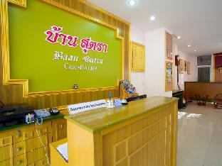 Logo/Picture:Baan Sutra Guesthouse