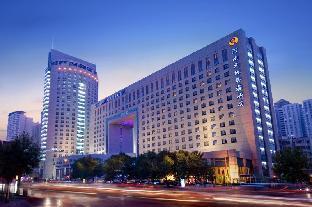 Henan Sky Land Gdh Hotel