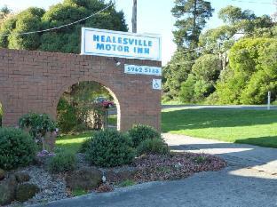 Healesville Motor Inn PayPal Hotel Healesville