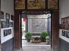 Pingyao Cheng Jia Hotel, Jinzhong