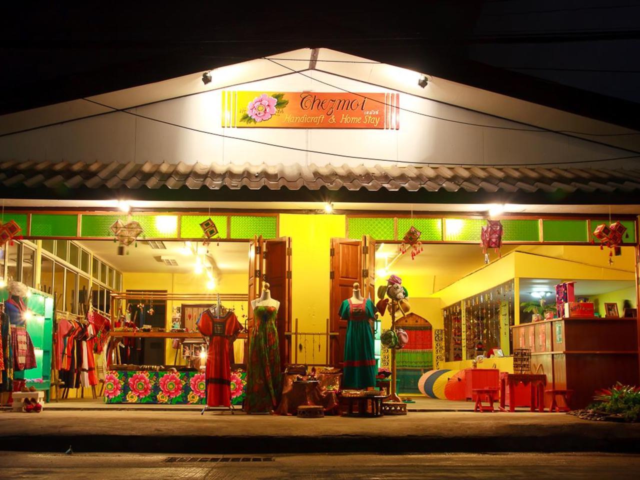 เชมัวร์ แฮนดิคราฟ แอนด์ โฮมสเตย์ (Chezmoi Handicraft & Homestay)