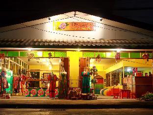 Chezmoi Handicraft & Homestay PayPal Hotel Chiang Rai