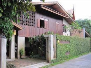 チアン マーン レジデンス Chiang Maan Residence
