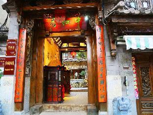 Fairyland Hotel Dali Zhong He Ju