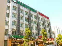 Green Tree Inn Wuxi Yinxiu Road Wanda Plaza Hotel, Wuxi