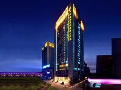 Gaosu New Century Hotel International Anhui, Hefei