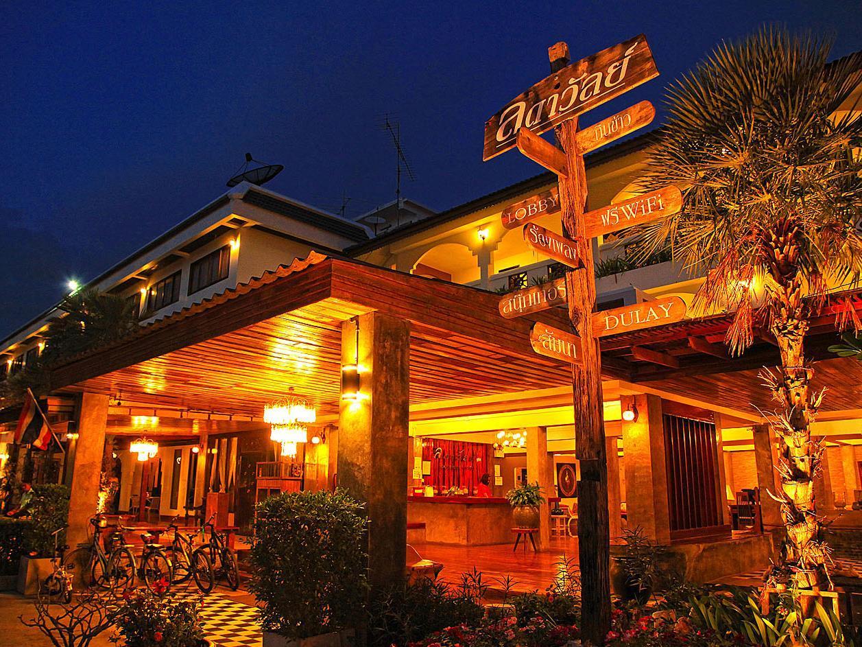 拉达湾精品酒店,ลดาวัลย์ บูติค โฮเต็ล