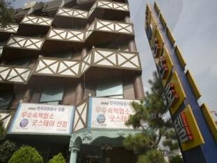 South Korea-굿스테이 안산 호텔 (Goodstay Ansan Hotel)
