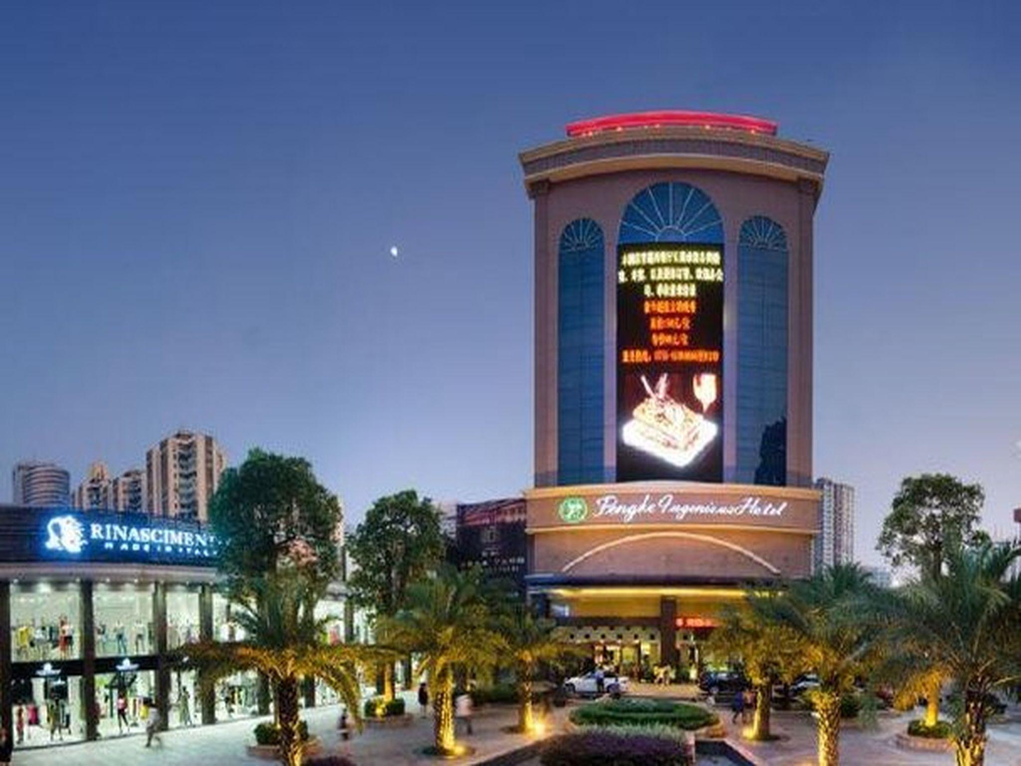 Pengker Deluxe Collection Hotel Shenzhen Shenzhen