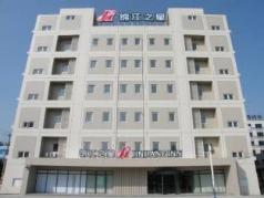 Jinjiang Inn Nantong Development Zone, Nantong