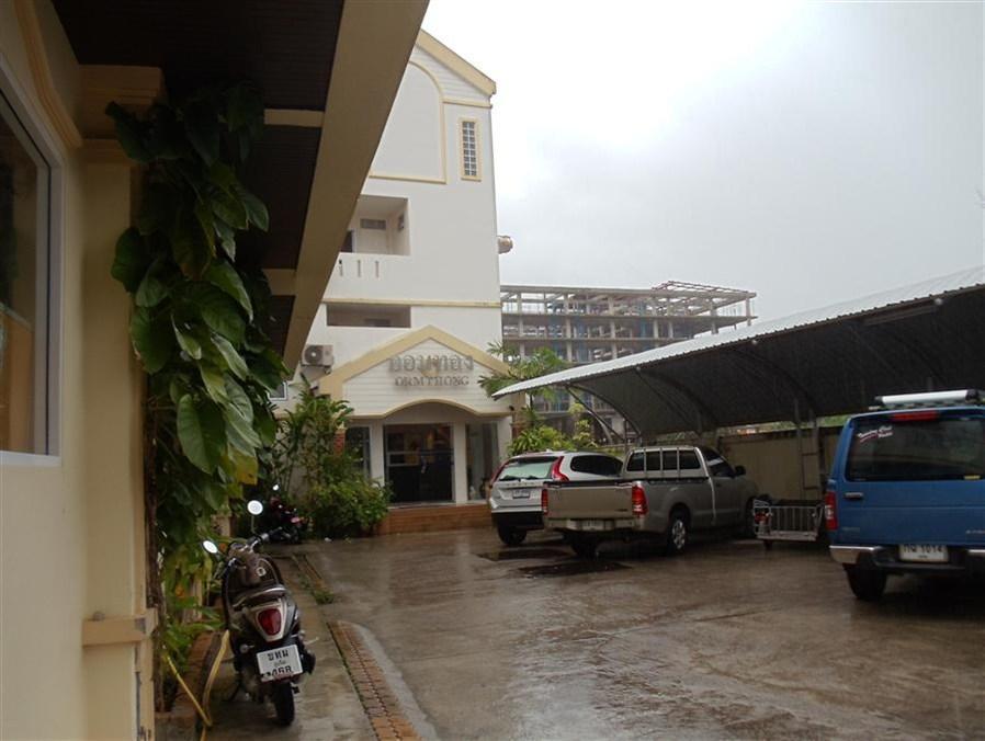 ออมทอง อพาร์ตเมนต์ - Orm Thong Apartments