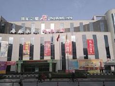 JinJiang Inn Fangxian County South St Store, Shiyan