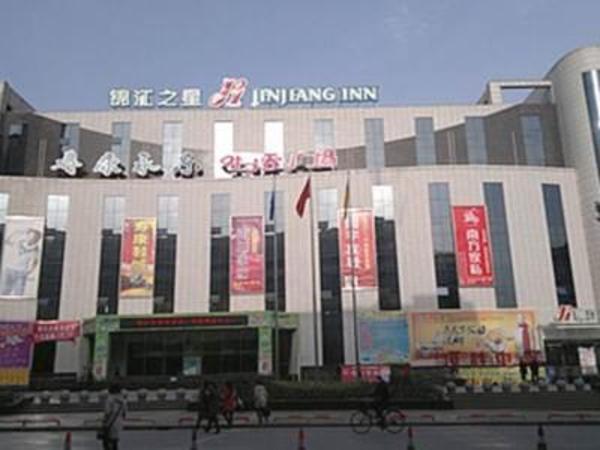 JinJiang Inn Fangxian County South St Store Shiyan