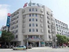 Jinjiang Inn Shangrao Yushanxian Renmingdadao, Shangrao
