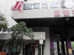Jinjiang Inn Guiyang Baoshan Road, Guiyang