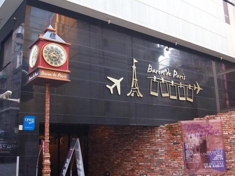 South Korea-바론 드 파리 호텔 (Baron de Paris Hotel)
