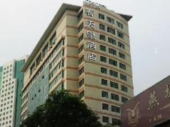 Spring Time Hotel Tianhe, Guangzhou