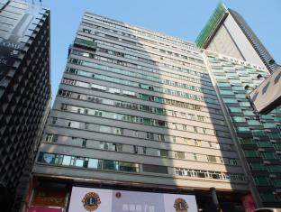 Garden Guest House - Las Vegas Group Hostels HK Hong Kong - Chung King Mansion