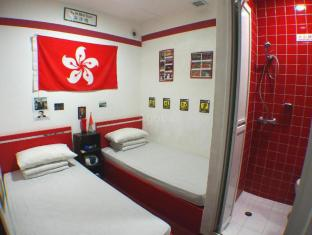 Embassy Hotel Hong Kong Hong Kong - Twin Room
