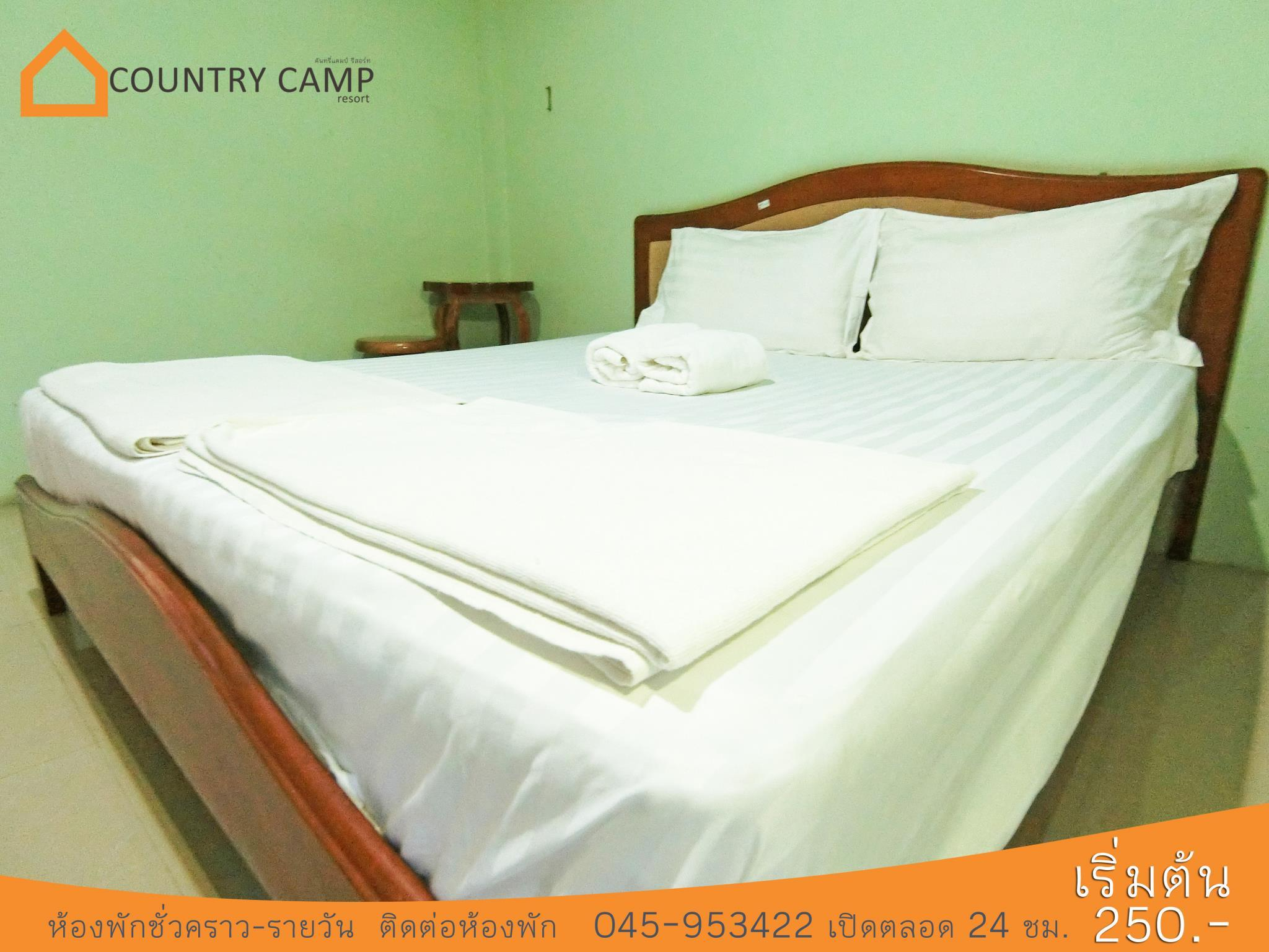 Country camp