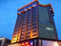 Out Sky Hotel, Huizhou