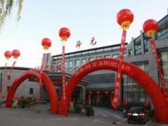 Jinan Shunyuan Hotel, Jinan