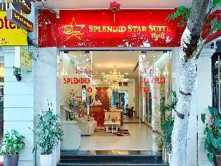 スプレンディッド スター スイート ホテル1