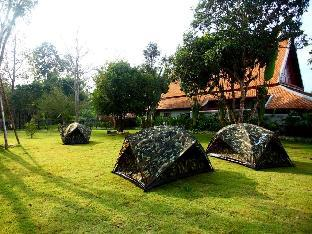 booking Chiang Mai Ruen Ariya Resort hotel