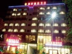 Bravo  Business Hotel, Shenzhen