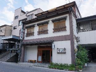 Minshuku Kuwataniya Ryokan image