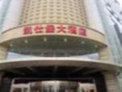 Kaishibao Hotel, Xian