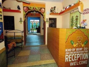 Sarvar Guest House Jodhpur - Reception