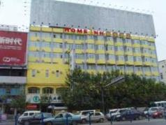 Home Inn Kunming Shuang Long, Kunming