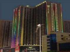 Wuhan Future City Hotel, Wuhan
