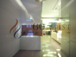 60 West Hotel Hong Kong - Predvorje