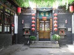 Pingyao Yuchengyuan Hotel, Jinzhong