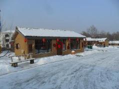 Yabuli Folk Village Spa Resort Hotel, Yabuli