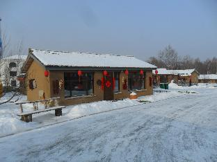 Yabuli Folk Village Spa Resort Hotel
