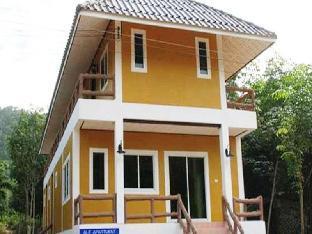 Alif Apartment