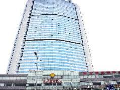Shandong Grand Tower Hotel, Jinan