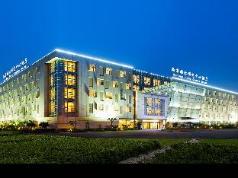 Nanjing Expo Center Hotel, Nanjing